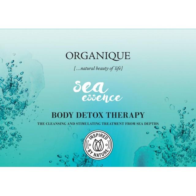 Sare de baie detoxifianta Esenta Marina Organique 600 g