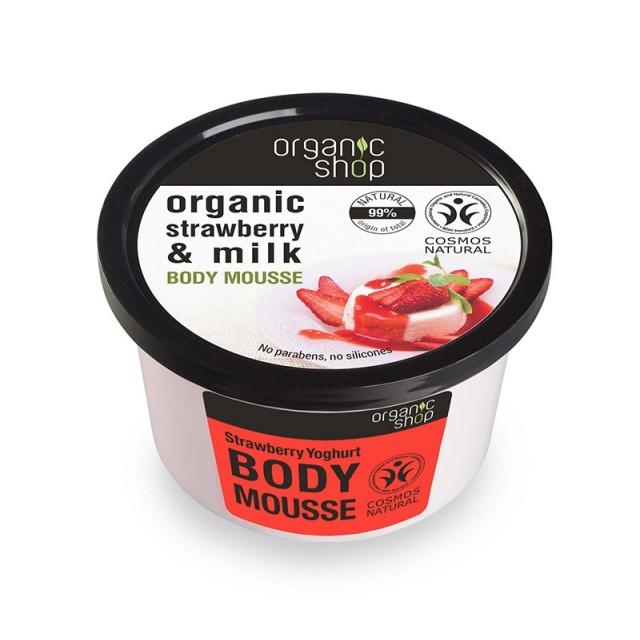 Mousse delicios pentru corp Strawberry Yoghurt, 250 ml - Organic Shop