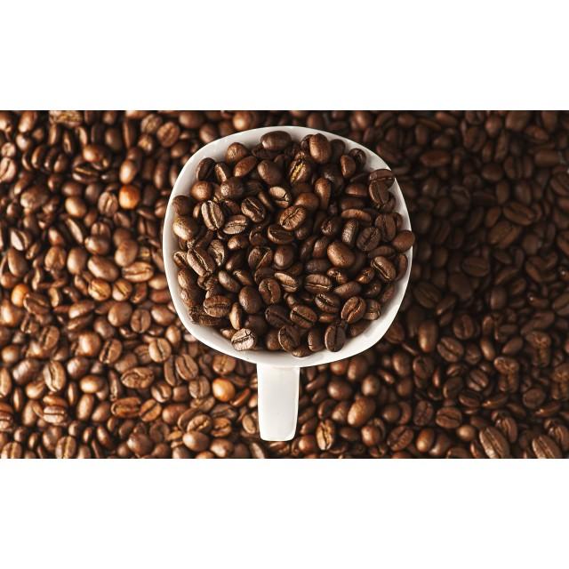 Unt corporal cu cafea pentru slabire anticelulitic Organique 450 ml